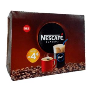 Nescafe Στιγμιαίος Classic 1100gr