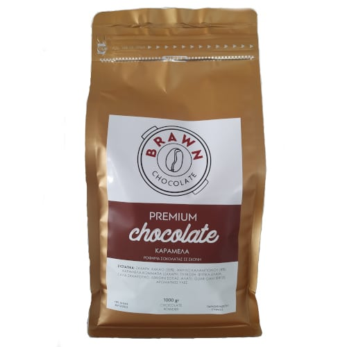 Brawn Σοκολάτα Λευκή-Φουντούκι